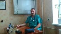 Салашный Владимир, врач-терапевт